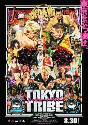 TokyoTribeJapanPoster-thumb-630xauto-48877